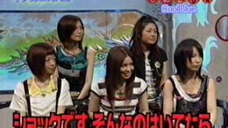 音箱登龍門、登龍門、リュウさん、中野美奈子、中ノ森BAND.
