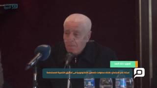 مصر العربية | استاذ علم الاجتماع : هناك محاولات لتعطيل التكنولوجيا فى تحقيق التنمية المستدامة