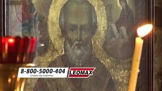 Нательная икона «Николай Чудотворец». Leomax.ru