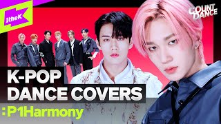[4K]🔥마라맛🔥 남돌 노래 커버한 P1Harmony(피원하모니) | BTS SVT TBZ NCT SKZ | Cover Dance Medley |COUNT DANCE|카운트댄스
