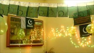 Maira inaam Pakistan jashn-e-azadi 2011