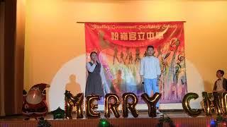 Publication Date: 2018-12-20 | Video Title: 粉嶺官立中學2017-2018  6A聖誕才藝表演  歌曲+