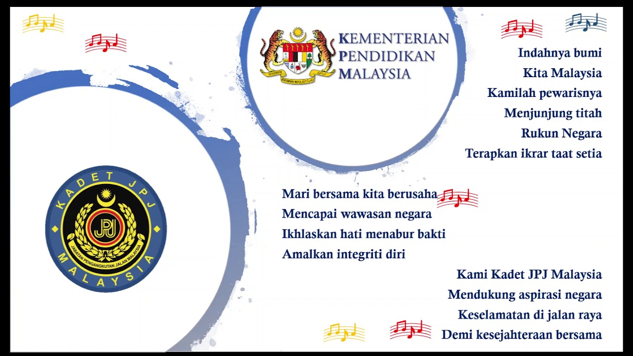 Lagu Kadet Jpj Malaysia Youtube