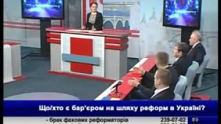 Реформы и Коррупция в программе По сути на ТРК Запорожье вопрос Дмитрия Майстро