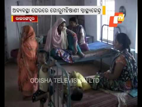 Poor health care services in Mayurbhanj