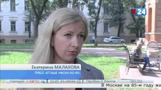 """Вечерний выпуск """"Я-новости"""": 23 августа, 20:15"""