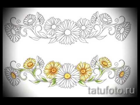 интересные эскизы для татуировки на пояснице   пример