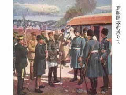 Russo-Japanese War Song