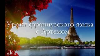 Определение рода во французском языке