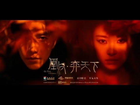 The Rise of Phoenixes || New Chinese Upcoming Drama || Chen Kun, Ni Da Hong  & Ni Ni
