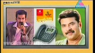 Megastar Padmasree Bharath Mammootty @ Prithviraj