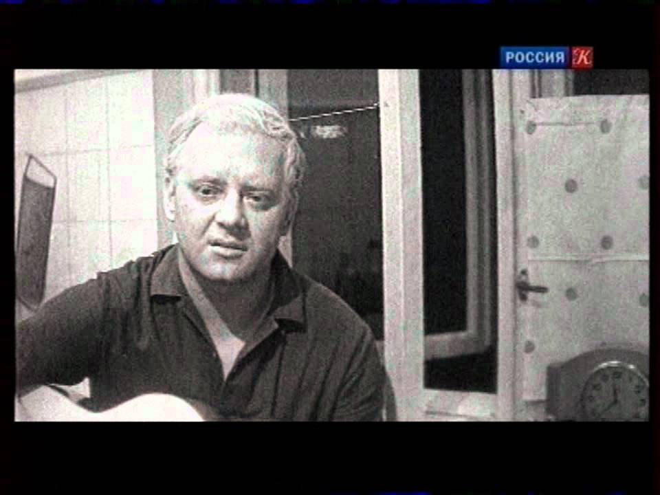 Юрий Визбор — Спокойно, товарищ, спокойно.