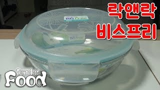 락앤락 비스프리 그릇, 트라이탄 소재의 유리처럼 투명하…
