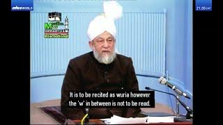 Darsul Quran: Surah Aale-Imraan verses 195-196 - 28 February 1995 | Urdu with ENG Subtitles