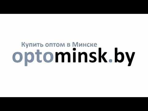 Розы оптом, купить розы оптом, розы оптом в Минске, купить розы оптом в Минске, optominsk.by
