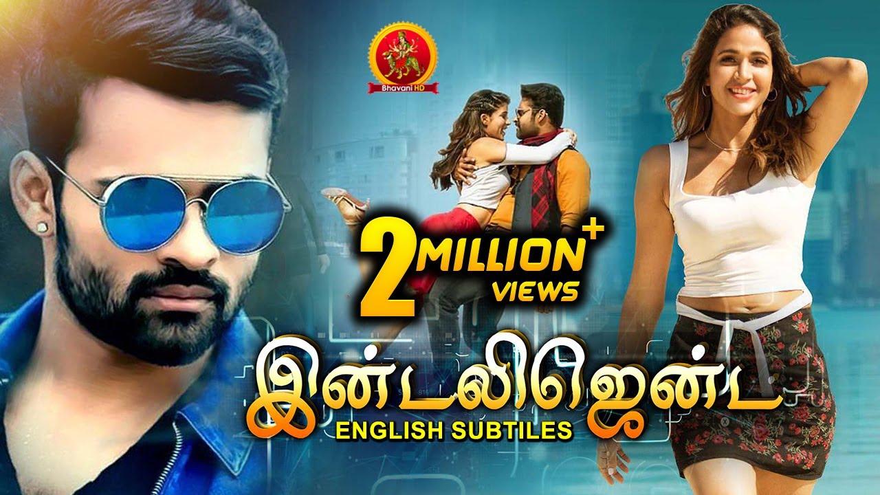 Download Intelligent Latest Tamil Movie   New Tamil Movies   Sai Dharam Tej   Lavanya Tripati   VV Vinayak