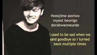 Kim Jong Kook-Men are all like that Romanization+ English Translation Lyrics