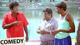 இந்தியாவுல பணமே இல்லியாடா.... கவுண்டமனி கலக்கல்! | Goundamani,Senthil,Vadivelu
