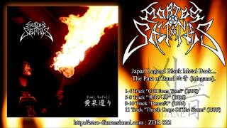 [ZDR 022] Mortes Saltantes - 黄泉還り