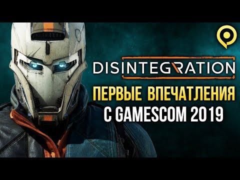 Disintegration — Будущий