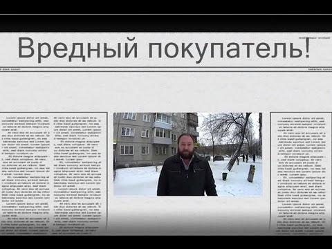 Продам квартиру Ленинский район Красноярск, с фото, ремонтом и мебелью, НО.