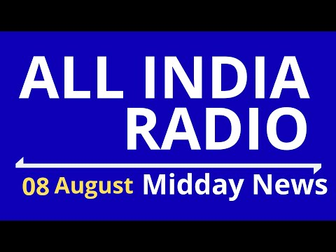 Midday News 8th August