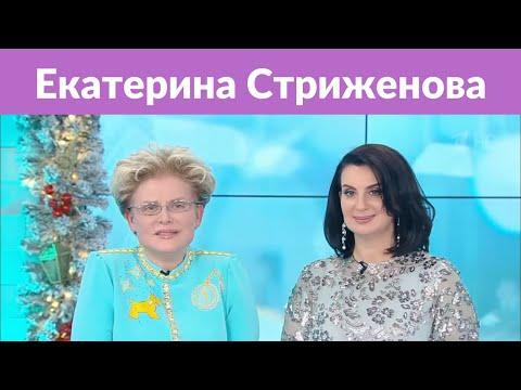 Екатерина Стриженова перестала узнавать младшую дочку