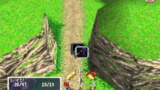 [psx]Blaze & Blade - Eternal Quest(J) walktrough # 1