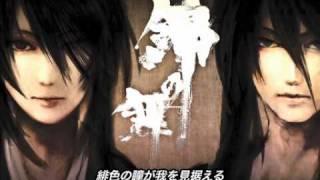 [Gakupo Gakuko] Dance of Brocade ver. Last Dance, english annotation [romaji english in description]