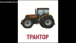 """Карточки Домана """"Транспорт"""" (полная версия)"""