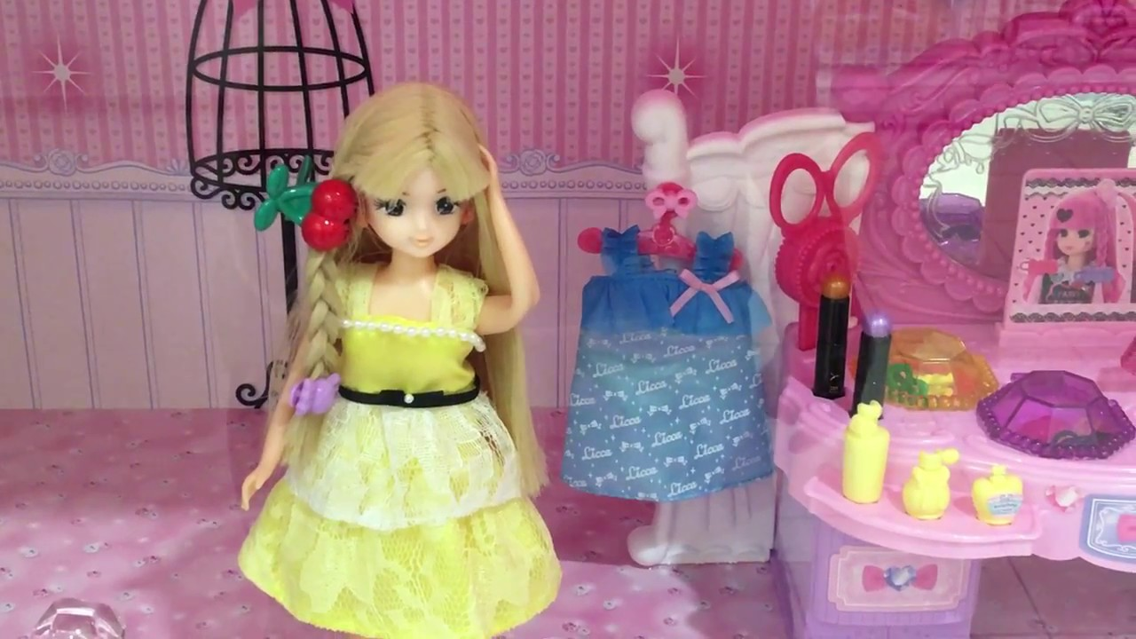 Barbie Little Girl Makeup Room And Dress Up Beauty