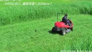 乗用草刈機 MG1022X 4WD