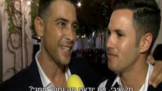 הבעל של אמיר פרישר גוטמן מקבל פרס