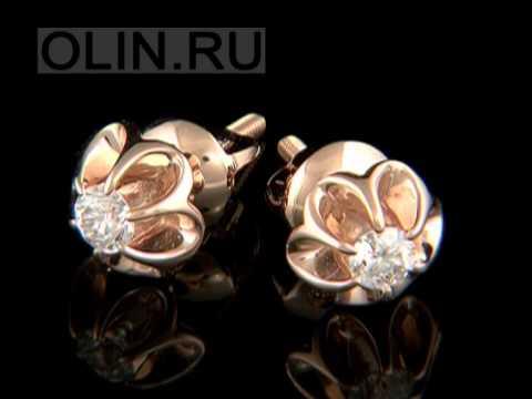 Серьги-пусеты с бриллиантами из золота