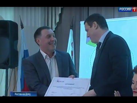 Банк ВТБ закупил для Центральной горбольницы Ростова новое оборудование