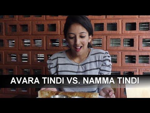 Others' Food vs Karnataka Food As Kannadigas See It