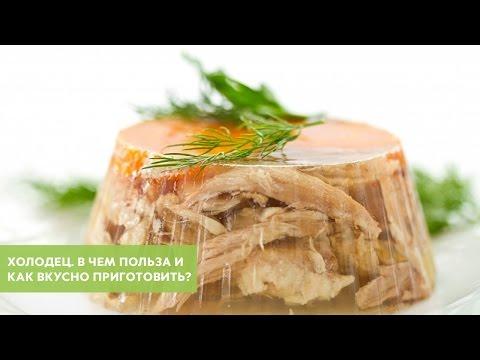 Куриные лапки - калорийность, полезные свойства, польза и