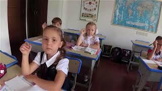"""Урок """"Азбука"""". 1 класс. Сентябрь 2017 года. Русская школа в Гуанчжоу."""