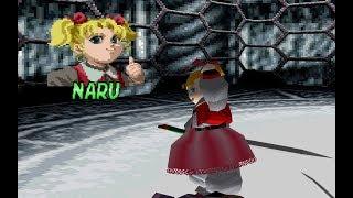 Battle Arena Toshinden 3 - Naru Amoh playthrough