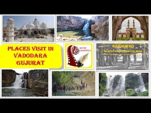 Places to visit in Vadodara | Picnic spot & Tourist Attraction in Baroda | Gujarat Tourism, India