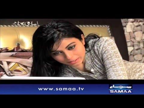 Facebook se hui junooni mohabbat - Aisa Bhi Hota Hai,Promo - 30 Jan 2016