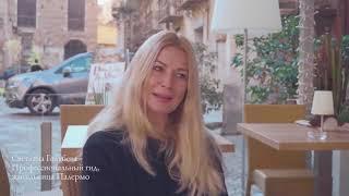 Русские на о  СИЦИЛИЯ Италия   Документальный фильм nevaldis