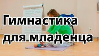 видео Врач ЛФК