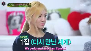 SNSD talked about getting black ocean at Dream Concert in 2008 and being boycott by kfans - Stafaband