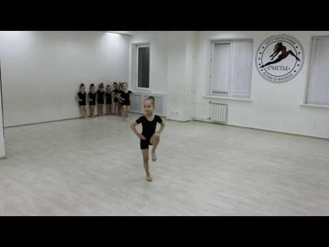 Видео-урок (I-полугодие: декабрь 2018г.) - филиал Червишевский, Детская хореография, гр.4-6