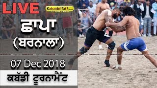 🔴 [Live] Chhapa (Barnala) Kabaddi Tournament 07 Dec 2018