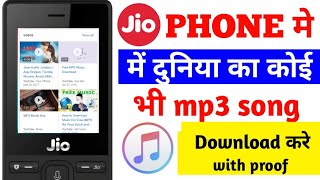 How to MP3 song download in jio phone MP3