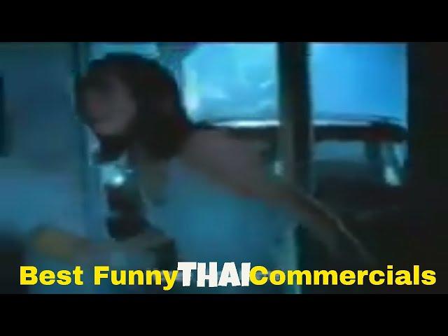 Funny Thai video commercials - Honey I'm home [part 3]