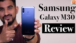 Samsung Galaxy M30: Hindi Review: Should you buy it in India? [[Hindi हिन्दी]
