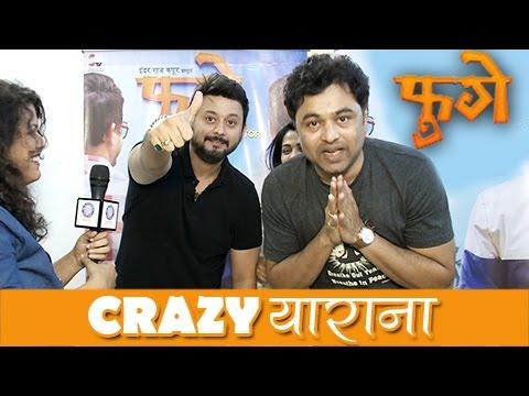 Fugay | Swapnil & Subodh's EPIC CRAZY & FUNNY Interview | Latest Marathi Movie | Prarthana Behere
